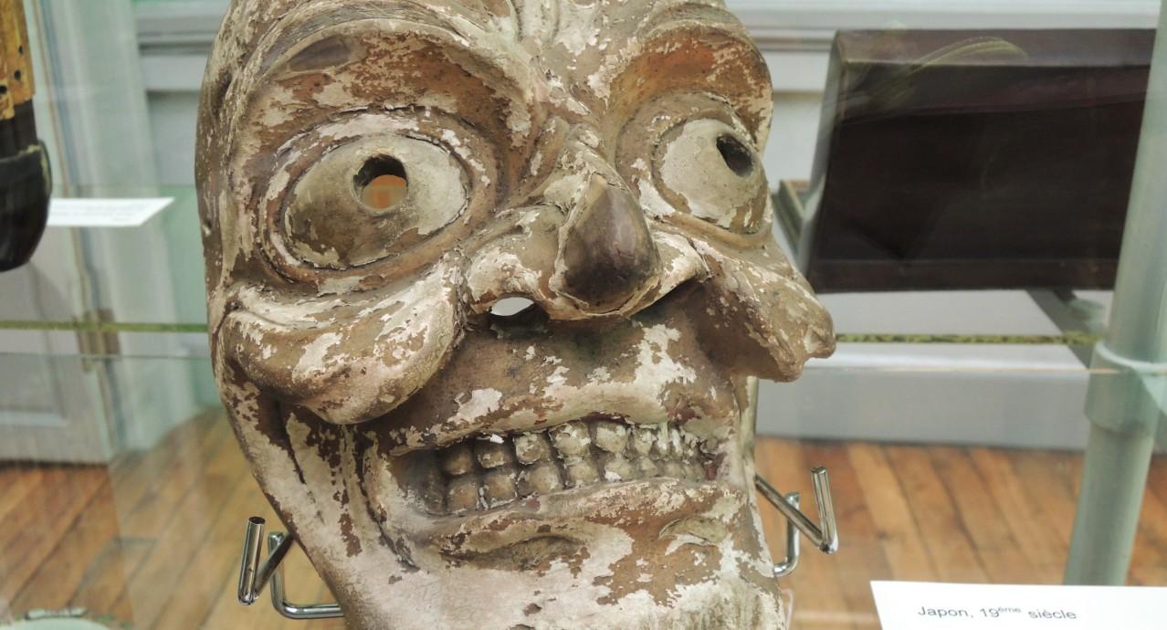 Masque_théâtre_de_No_Musée d'Art et d'Archéologie du Périgord